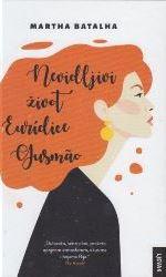 Nevidljivi život Euridice Gusmao