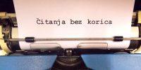 Čitanja bez korica: Ana Bundalo