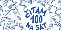 Čitam sto na sat! – počinje Mjesec hrvatske knjige 2016.