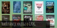 Knjige za po ljeti