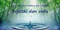 Svjetski dan voda – 22. ožujka – izložba u izlogu