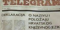 50. obljetnica Deklaracije o nazivu i položaju hrvatskog književnog jezika