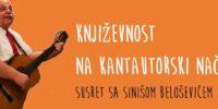 Književnost na kantautorski način Siniše Beloševića