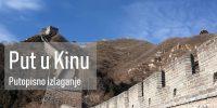 Put u Kinu: putopisno predavanje