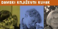Trenutak za damski književni kutak : druženje s nagrađenim velikogoričkim autoricama