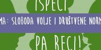O slobodi i ponašanju u društvu razgovaramo u lipanjskoj Razgovaraonici
