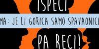 """Je li Gorica samo spavaonica? – iznesite svoje mišljenje na novoj Razgovaraonici """"Ispeci pa reci!"""""""