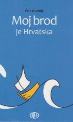 Moj brod je Hrvatska