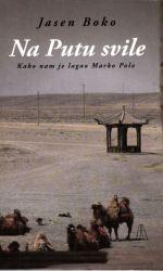 Na putu svile – kako nam je lagao Marko Polo