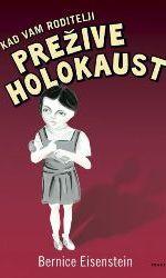 kad_vam_roditelji_pre_ive_holokaust_300dpi