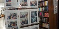 40 godina Knjižnice Galženice – izložba
