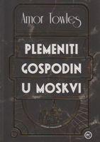 Plemeniti gospodin u Moskvi / Amor Towles