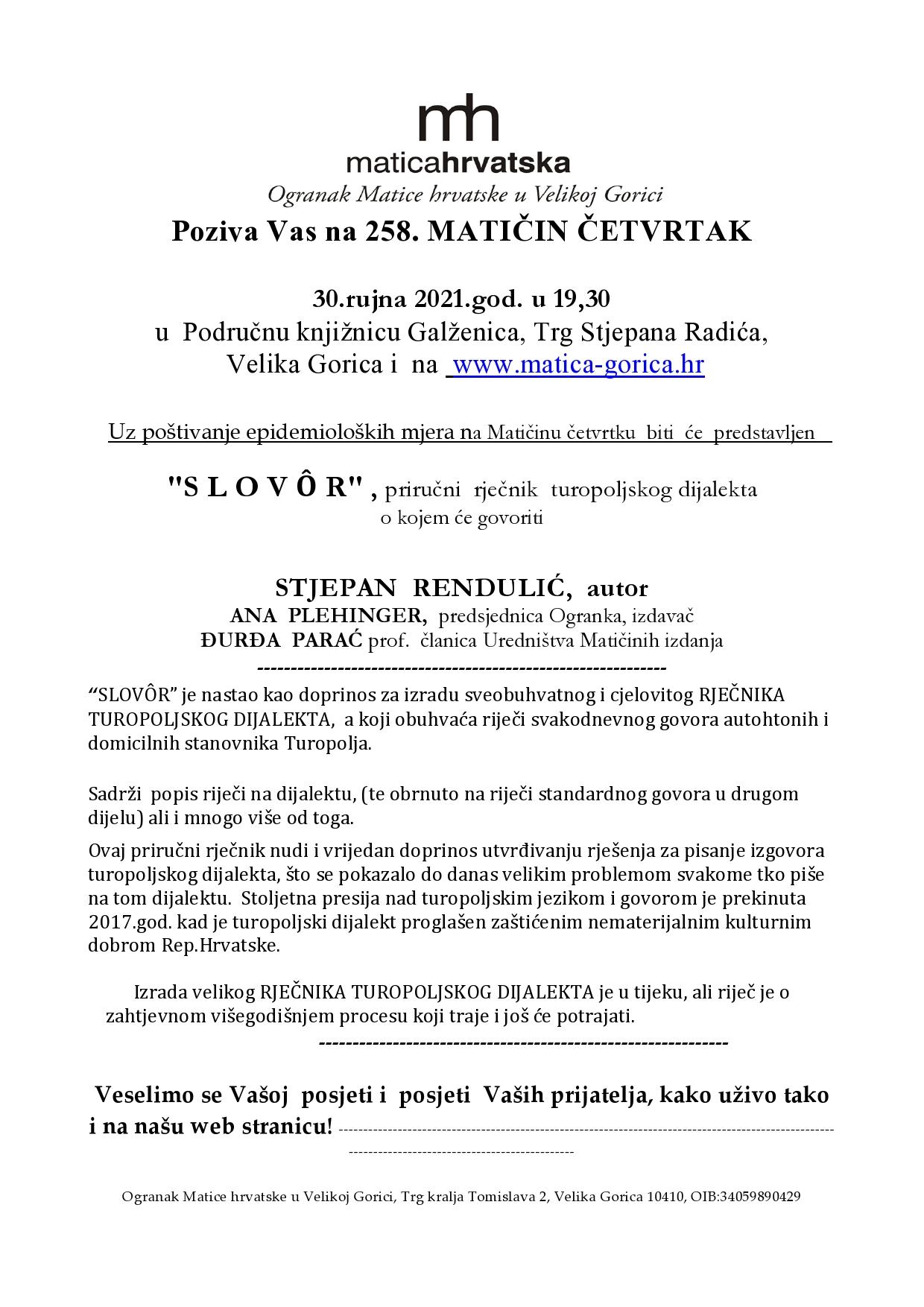 SURADNJA S MATICOM HRVATSKOM – OGRANAK VELIKA GORICA